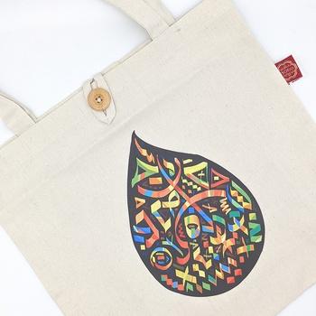 Tote bag moderne avec un motif goute arabesque, sac artisanal fait main par Bodo Création صناعة حرفية يدوية's image