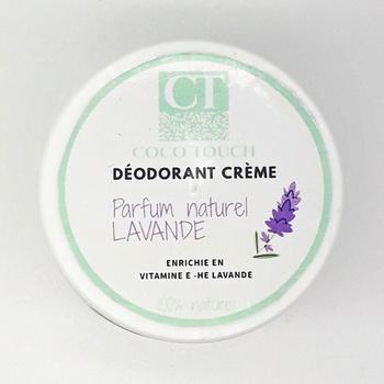 Déodorant crème artisanal naturel et bio parfumé à la lavande, fait main par Coco Touch,كريم مزيل للعرق برائحة اللافندر صناعة حرفية يدوية's image