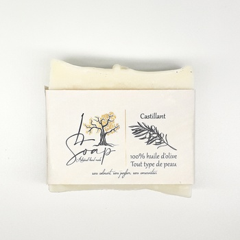 Savon castillant artisanal naturel bio fait main par L Soap, handmade soap, صابون طبيعي  صناعة حرفية يدوية's image