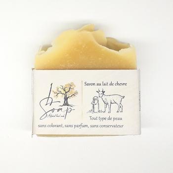 Savon artisanal naturel bio au lait de chèvre savon anti-imperfections 100% efficace fait main par L Soap, handmade soap, صابون طبيعي بحليب الماعز الطبيعي صناعة حرفية يدوية's image