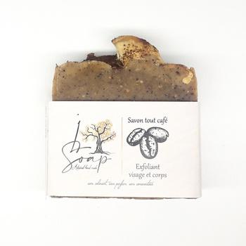 Savon tout café artisanal naturel bio , un savon soin, exfoliant pour visage et corps pour les peaux grasses, acnéiques et mixtes fait main par L Soap, handmade soap, صابون بالقهوة الطبيعية صناعة حرفية يدوية's image